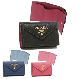 【返品OK】プラダ 三つ折り財布 サフィアーノ ミニ財布 レディース PRADA 1MH021 ZLP