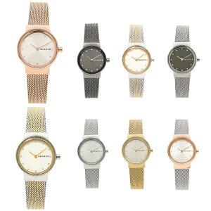 【返品OK】スカーゲン 腕時計 レディース FREJA フレヤ スチールメッシュ 26MM SKAGEN