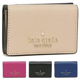【返品OK】ケイトスペード アウトレット 三つ折り財布 ステイシー ミニ財布 レディース KATE SPADE WLR00127