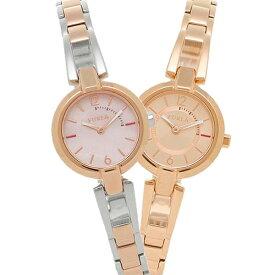 ab2d099fad52 フルラ 腕時計 レディース FURLA LINDA リンダ 24MM