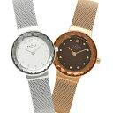 【返品OK】スカーゲン 腕時計 レディース SKAGEN 456 STEEL スティール