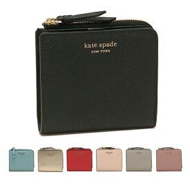 【返品OK】ケイトスペード 折財布 レディース アウトレット KATE SPADE WLRU5431