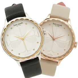 【4時間限定ポイント10倍】【返品OK】ケイトスペード 腕時計 レディース KATE SPADE 32MM