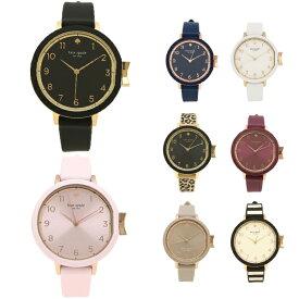 【4時間限定ポイント10倍】【返品OK】ケイトスペード 腕時計 レディース KATE SPADE PARK ROW パークロウ 34MM