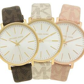 【返品OK】マイケルコース 時計 MICHAEL KORS PYPER パイパー 38MM レディース腕時計ウォッチ 選べるカラー