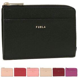 【返品OK】フルラ カードケース 名刺入れ バビロン Mサイズ コインケース ミニ財布 フラグメントケース レディース FURLA PCZ4UNO B30000