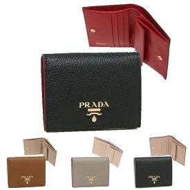 【4時間限定ポイント10倍】【返品OK】プラダ 二つ折り財布 ダイノカラー ミ財布 レディース PRADA 1MV204 2BG5