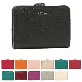 【返品OK】フルラ 二つ折り財布 バビロン Sサイズ レディース FURLA PCY0UNO PBF8 B30000