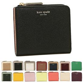 【返品OK】ケイトスペード 二つ折り財布 マルゴー ミニ財布 レディース KATE SPADE PWRU7160