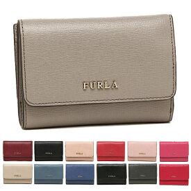 【4時間限定ポイント10倍】【返品OK】フルラ バビロン 折財布 レディース FURLA PR76 B30