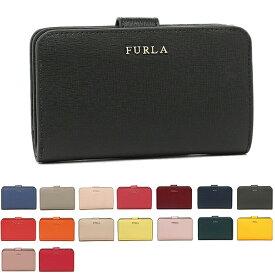 【返品OK】フルラ バビロン 折財布 レディース FURLA PR85 B30