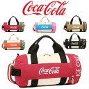 コカコーラ Coca Cola バッグ メンズ コカコーラ バッグ メンズ/レディース Coca Cola CO001 ボストンM ボストンバッグ 選べるカラー