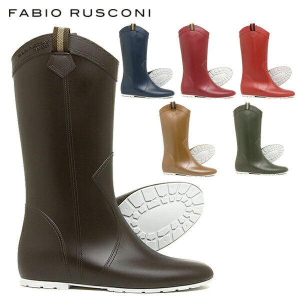 ファビオルスコーニ FABIO RUSCONI ファビオルスコーニ レインブーツ FABIO RUSCONI 803 PVC ブーツ 選べるサイズカラー
