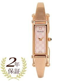 【30時間限定ポイント5倍】グッチ GUCCI 時計 レディース 腕時計 グッチ 時計 GUCCI YA015559 1500シリーズ 腕時計 ウォッチ ピンクパール/ピンクゴールド