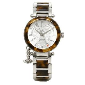 【4時間限定ポイント10倍】ヴィヴィアン 腕時計 ヴィヴィアンウエストウッド VV006SLBR シルバー