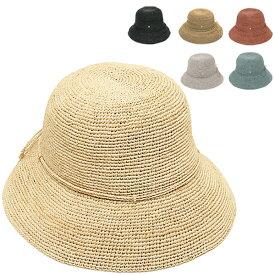 ヘレンカミンスキー HELEN KAMINSKI 帽子 ヘレンカミンスキー 帽子 HELEN KAMINSKI ハット レディース PROVENCE8 プロヴァンス8/プロバンス8 手編みラフィア選べる5カラー