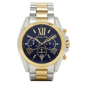 【返品OK】マイケルコース 時計 レディース MICHAEL KORS MK5976 MK5976991 BRADSHAW CHRONOGRAPH 腕時計 ウォッチ シルバー/ブルー