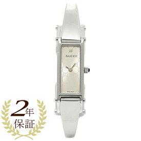 【30時間限定ポイント5倍】グッチ GUCCI 時計 レディース 腕時計 グッチ 腕時計 GUCCI YA015563 1500シリーズウォッチ シルバー