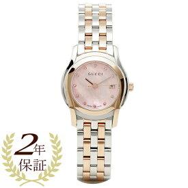 グッチ GUCCI 時計 レディース 腕時計 グッチ 時計 GUCCI Gクラス 腕時計 YA055536 ウォッチ ピンクパール/シルバー/ピンクゴールド