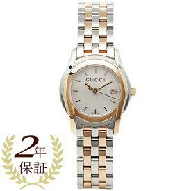 【30時間限定ポイント5倍】グッチ GUCCI 時計 レディース 腕時計 グッチ 時計 GUCCI Gクラス 腕時計 YA055538 ウォッチ ホワイトパール/シルバー/ピンクゴールド
