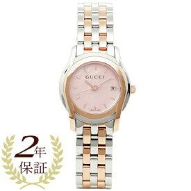 グッチ GUCCI 時計 レディース 腕時計 グッチ 時計 GUCCI Gクラス 腕時計 YA055539 ウォッチ ピンクパール/シルバー/ピンクゴールド