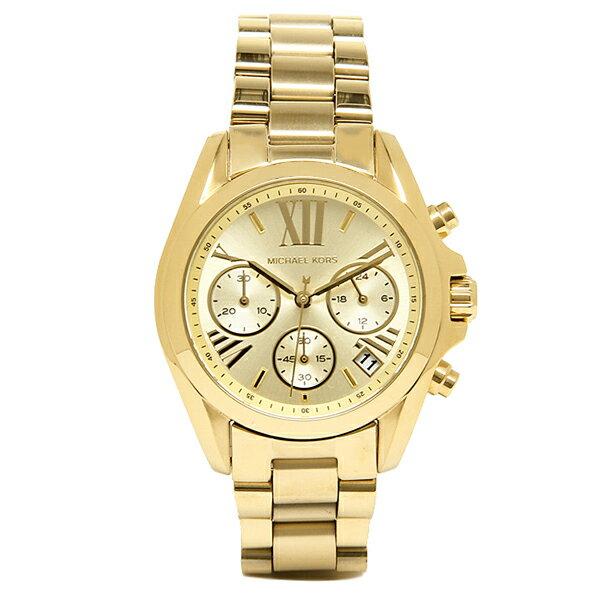 マイケルコース 時計 レディース MICHAEL KORS MK5798 MK5798710 BRADSHAW 腕時計 ウォッチ イエローゴールド