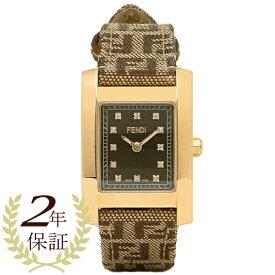 【48時間限定ポイント10倍】【返品保証】フェンディ 時計 レディース FENDI F704222DF CLASSICO クラシコ 腕時計 ウォッチ ブラウン/ゴールド