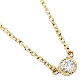 【返品OK】ティファニー ネックレス アクセサリー TIFFANY&Co. 10769248 18K ダイヤモンド バイザヤード 0.08ct 16IN 18YG ペンダント イエローゴールド