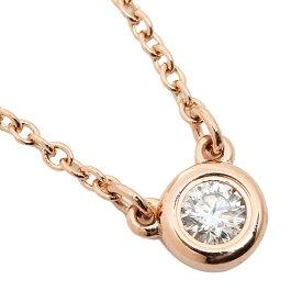 【4時間限定ポイント10倍】【返品保証】ティファニー ネックレス アクセサリー TIFFANY&Co. 28274521 18K ダイヤモンド バイザヤード 0.07ct 16IN 18R ペンダント ローズゴールド