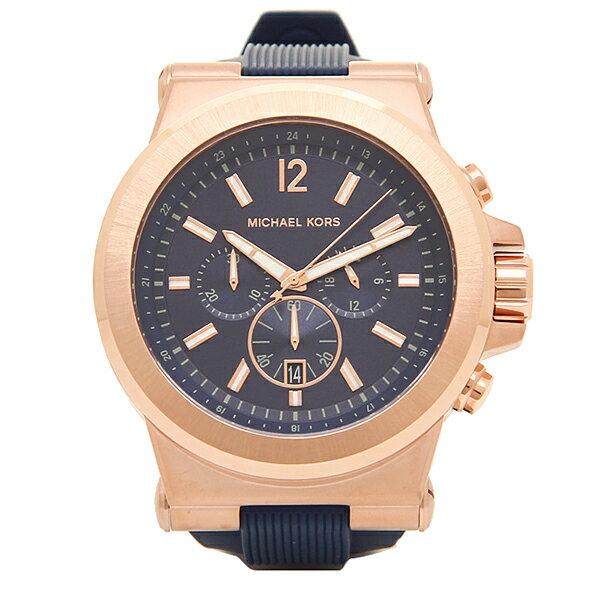 マイケルコース 腕時計 メンズ MICHAEL KORS MK8295 ブルー ゴールド