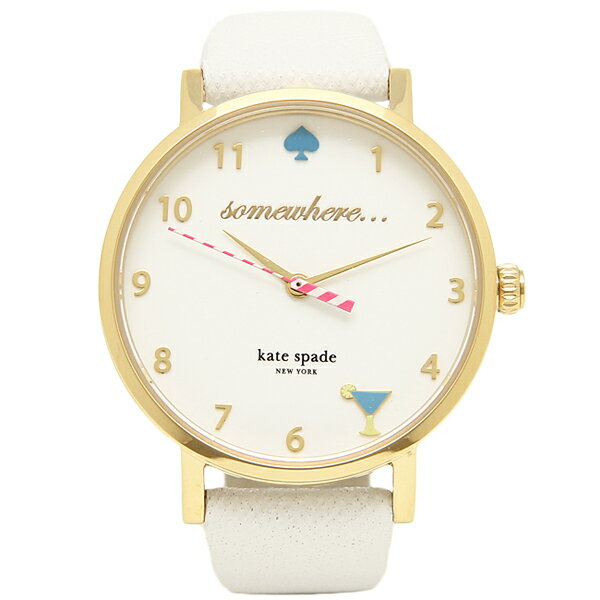 【エントリーでポイント最大19倍】ケイトスペード 腕時計 KSWB0765 レディース ホワイト/ゴールド 1YRU0765 クリスマスセール