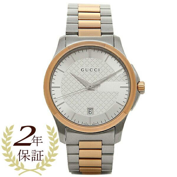 グッチ 時計 メンズ GUCCI YA126447 Gタイムレス 腕時計 ウォッチ ブルー/シルバー