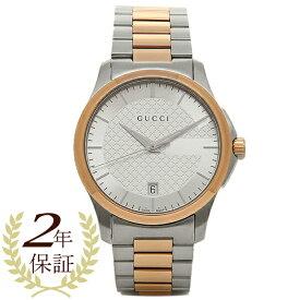 【P10倍 8/2 16時〜8/4 10時】【返品OK】グッチ 時計 メンズ GUCCI YA126447 Gタイムレス 腕時計 ウォッチ ブルー/シルバー