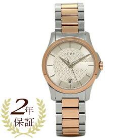 グッチ 時計 レディース GUCCI YA126528 Gタイムレス 腕時計 ウォッチ シルバーゴールド