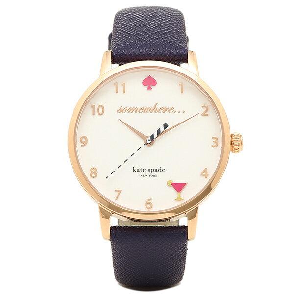 ケイトスペード 腕時計 レディース ホワイト/ネイビー KSW1040