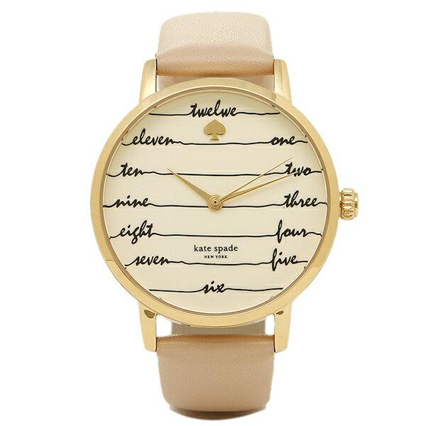 【エントリーでポイント5倍】ケイトスペード 時計 レディース METRO CHALKBORD メトロ 腕時計 ウォッチ ベージュ KSW1059