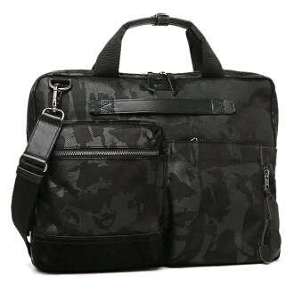 트미밧그 TUMI 61011 DCM DALSTON ACER SLIM ZIP BRIEF 브리프케이스 BLACK CAMO