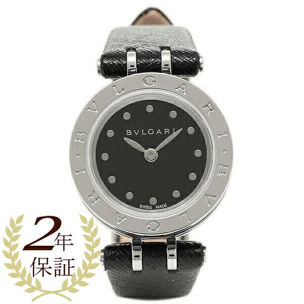 ブルガリ BVLGARI 時計 レディース 腕時計 ブルガリ 時計 BVLGARI BZ23BSCL B-zero1 ビーゼロワン 腕時計 ウォッチ ブラック
