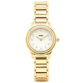 【48時間限定ポイント10倍】【返品保証】フェンディ 腕時計 レディース FENDI F251424500D1 ホワイト/ゴールド