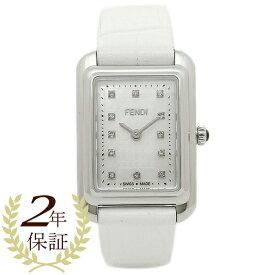 【48時間限定ポイント10倍】【返品保証】フェンディ 腕時計 レディース FENDI F702024541D1 ホワイトパール