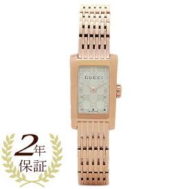【返品OK】グッチ 腕時計 レディース GUCCI YA086517 ホワイト ローズゴールド