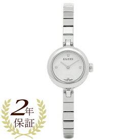 【30時間限定ポイント5倍】グッチ 腕時計 レディース GUCCI YA141503 シルバー