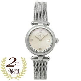 【返品OK】GUCCI 腕時計 レディース グッチ YA141504 シルバー