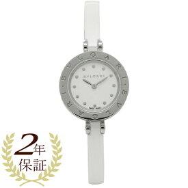 【4時間限定ポイント10倍】BVLGARI 腕時計 レディース ブルガリ BZ23WSCC M ホワイト シルバー