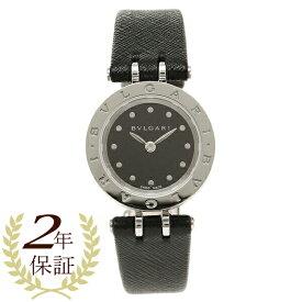 【4時間限定ポイント10倍】BVLGARI 腕時計 レディース ブルガリ BZ23BSL ホワイト ブラック シルバー