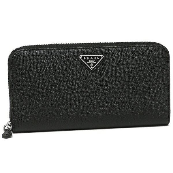 プラダ 長財布 レディース PRADA 1ML506 QHH F0632 ブラック シルバー