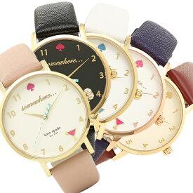 【30時間限定ポイント5倍】ケイトスペード 腕時計 KATE SPADE METRO 5OCLK メトロ カクテル レディース腕時計ウォッチ