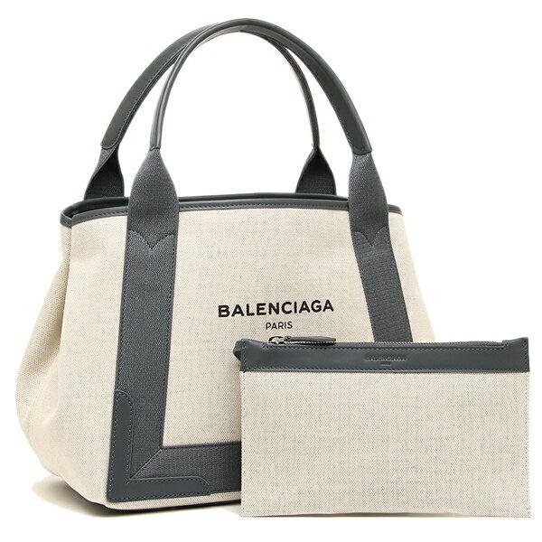 バレンシアガ レディース トートバッグ BALENCIAGA 339933 AQ38N 1381 ナチュラル グレー