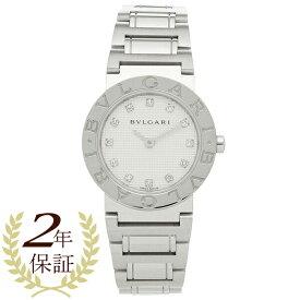 【4時間限定ポイント10倍】BVLGARI 腕時計 レディース ブルガリ BB26WSS/12 ホワイト シルバー