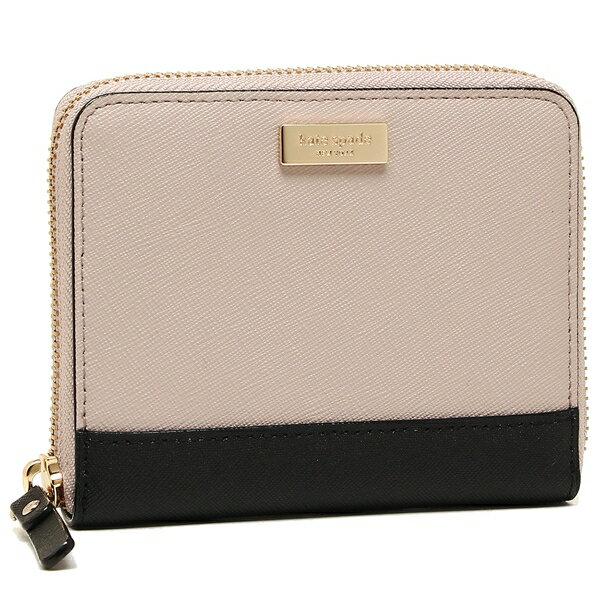 ケイトスペード 二つ折り財布 アウトレット レディース ベージュ ブラック WLRU2968 184